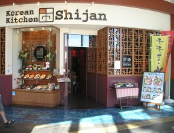 Korean Kitchen Shijan (コリアン キッチン シジャン) ATC店 のお店の外観