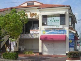カフェと小さな美術館 龍珠のお店の外観