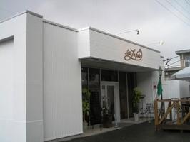 Sette la festa(セッテ・ラ・フェスタ)のお店の外観
