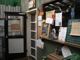 カルジーナのお店の入口