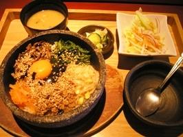 石焼ビビンバ定食