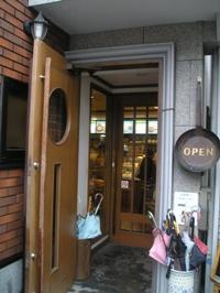 パン食菜館 トレトゥール (TRAITEUR) の入口