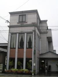 パン食菜館 トレトゥール (TRAITEUR)のお店の外観