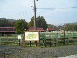 畜産センターの雰囲気