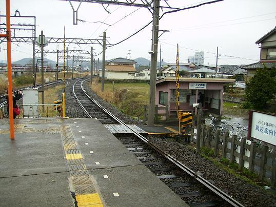 ランチに旅気分 2012/03 伊勢神...