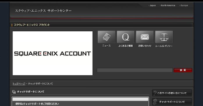 f20140115_1.jpg