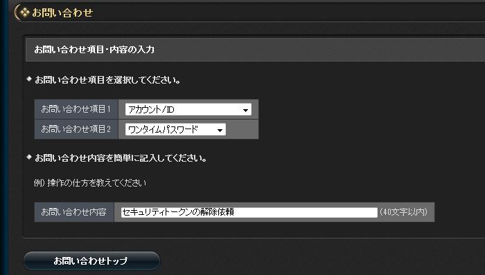 f20140115_4.jpg
