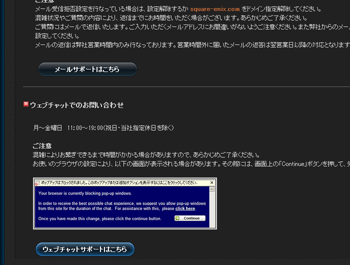 f20140115_5.jpg