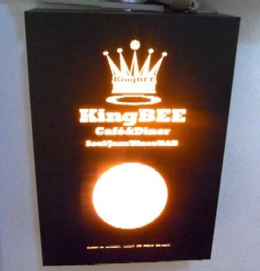 King BEE 看板