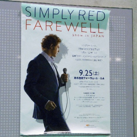 Simply Red Farewell Live Poster