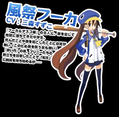 character_fuka_convert_20110913133851.png