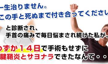 top2-H.jpg