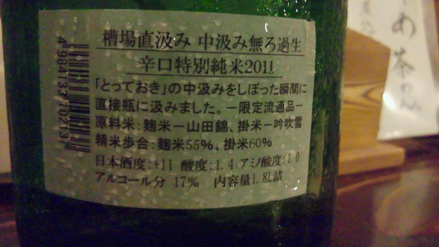 2011082420100001.jpg