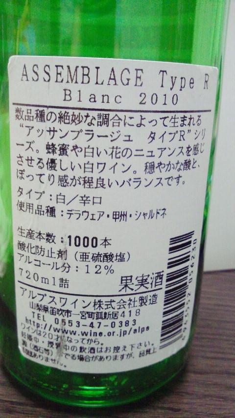 2011101800480002.jpg
