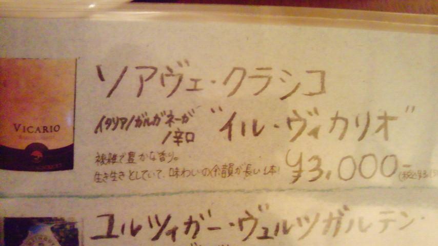 2011103120380000.jpg