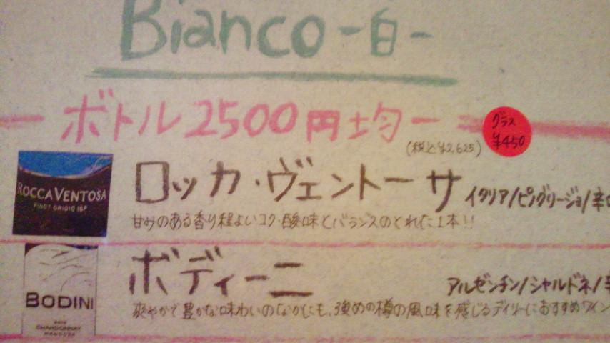2011110221230000.jpg
