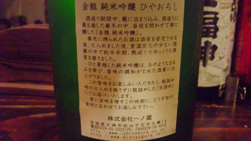 2011111922440001.jpg