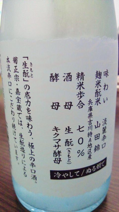 2011120418270001.jpg