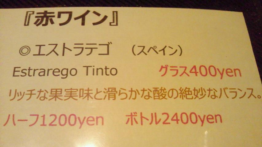 2011121120390000.jpg