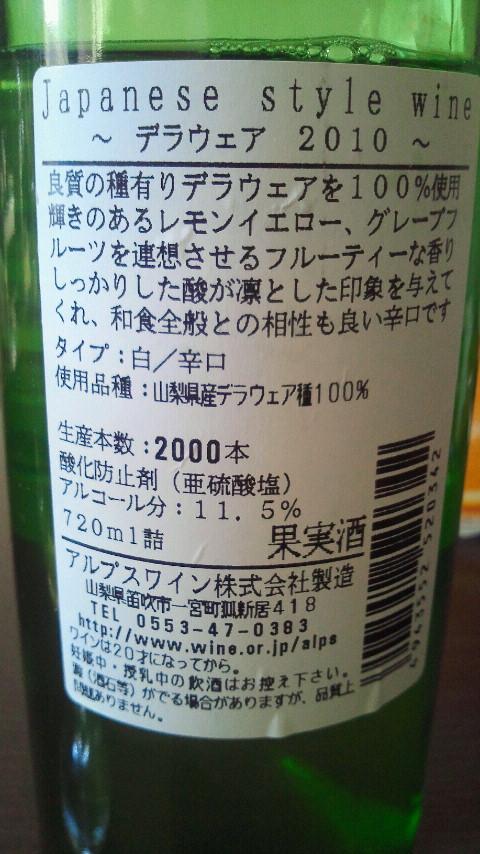 2011122411480001.jpg
