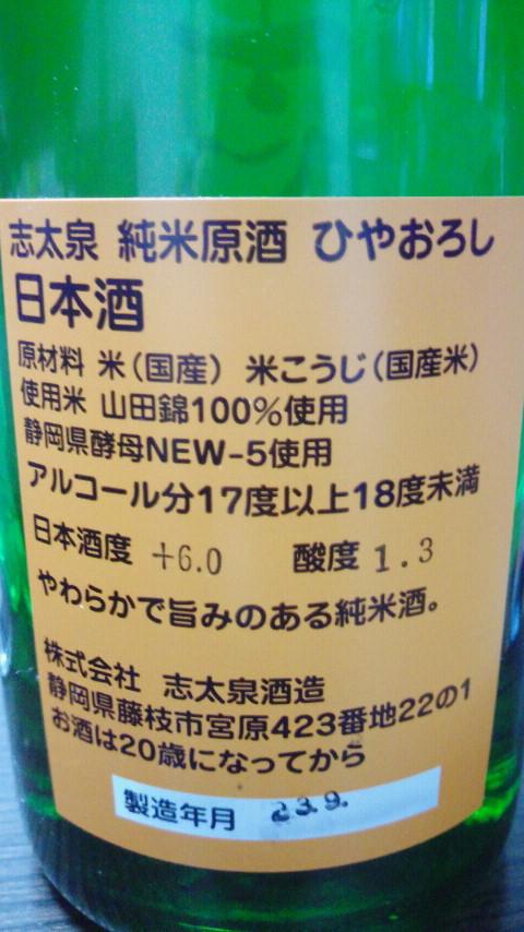 2011122700110001.jpg