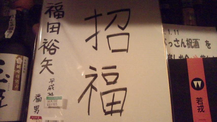 2012011123320000.jpg