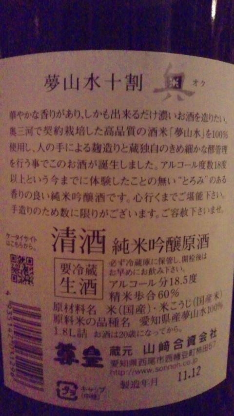 2012011221540001.jpg