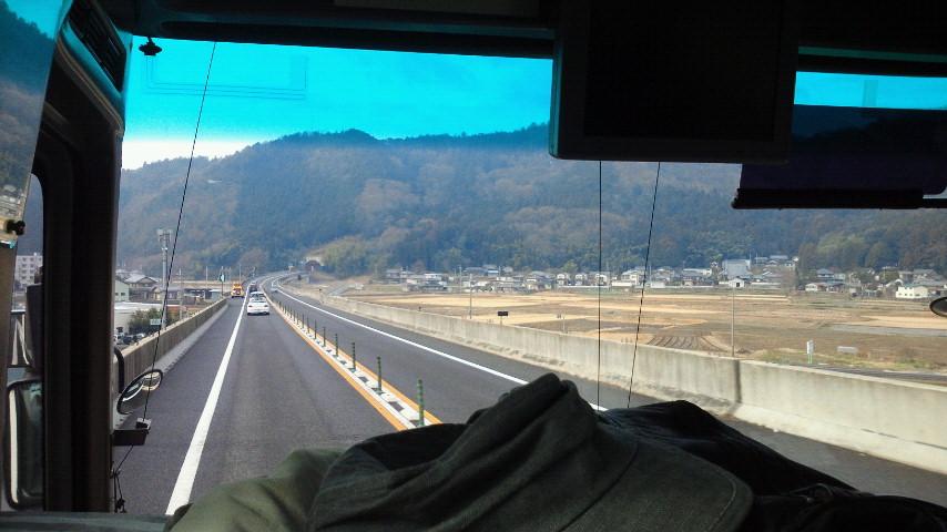 いざ和田山へ