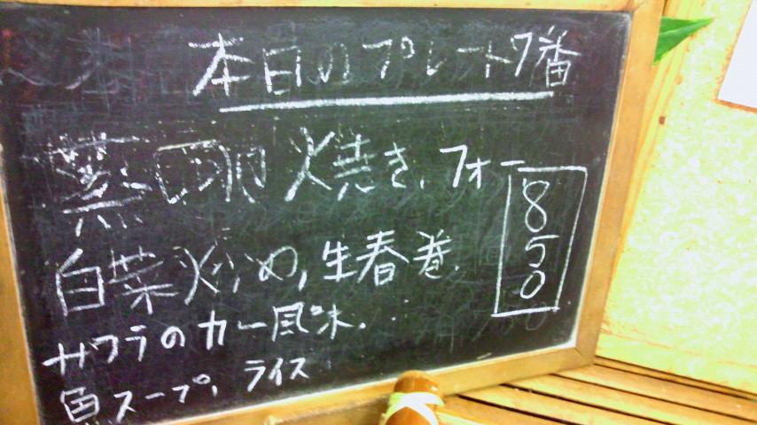 2012012512500000.jpg
