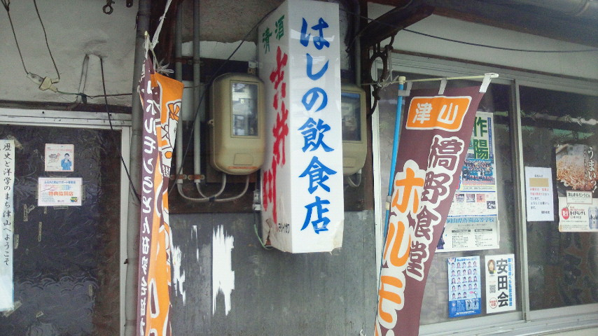 2012032613440000.jpg