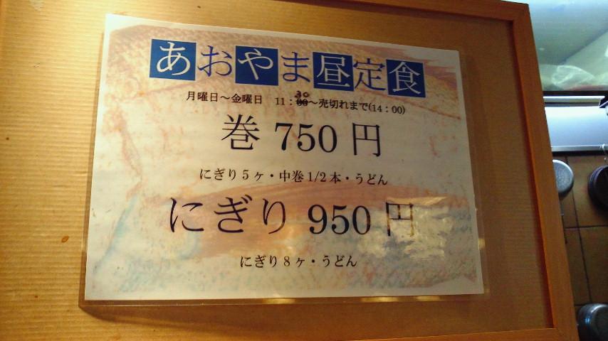 2012032811580000.jpg