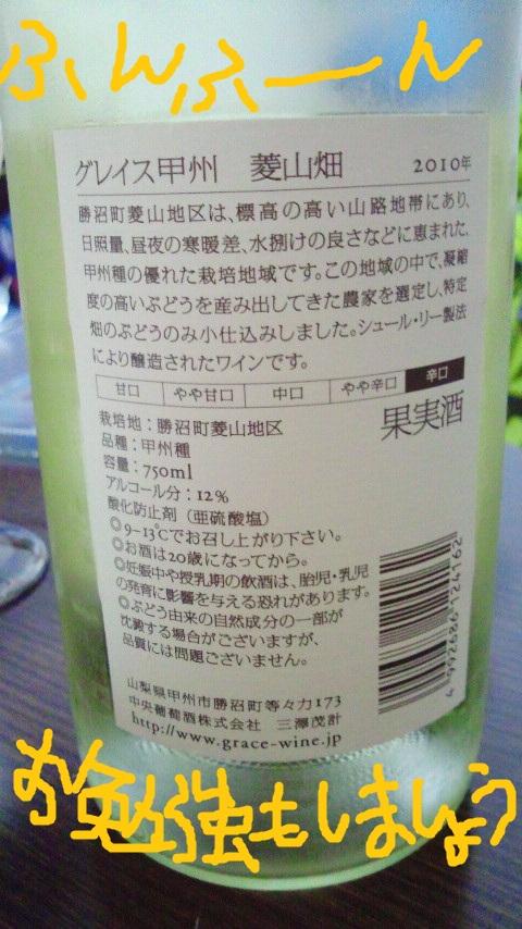 2012051421580002.jpg