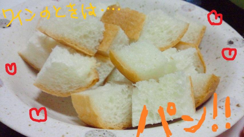 2012051421590001.jpg