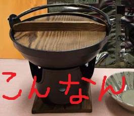 yudoufu_20111227214235.jpg