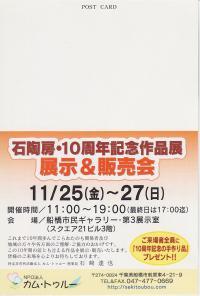 SCN_0009_convert_20111123080558.jpg