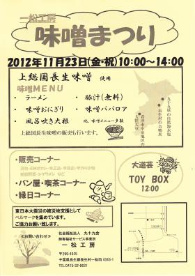 SCN_0016_convert_20121110012331.jpg