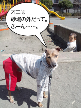 20120328kouen01.jpg