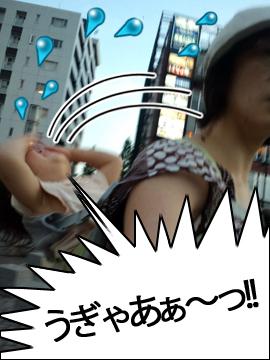 20120912yt01.jpg