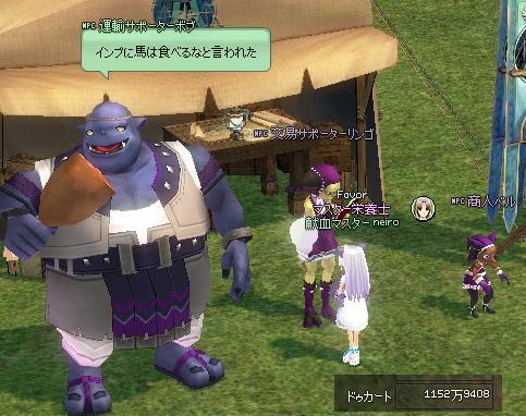 mabinogi_2013_12_13_008.jpg