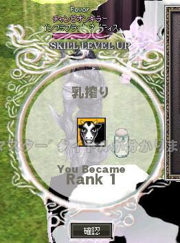 mabinogi_2013_12_14_002.jpg