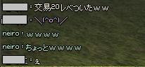 mabinogi_2013_12_18_015.jpg
