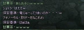 mabinogi_2013_12_21_022.jpg