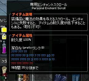mabinogi_2013_12_23_008.jpg