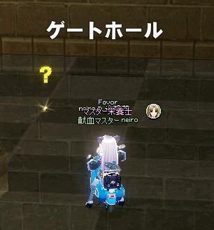 mabinogi_2013_12_25_007.jpg