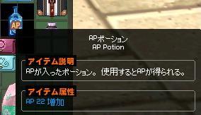 mabinogi_2013_12_26_002.jpg