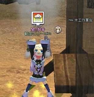 mabinogi_2013_12_28_001.jpg