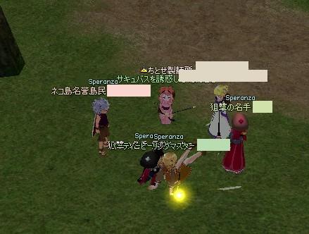 mabinogi_2011_08_21_012.jpg