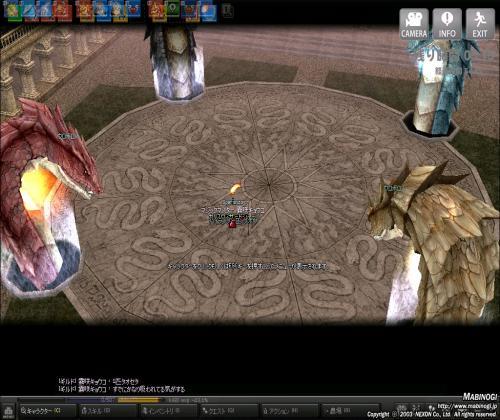 mabinogi_2011_08_23_003_convert_20110828155802.jpg