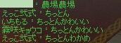mabinogi_2011_09_02_001.jpg