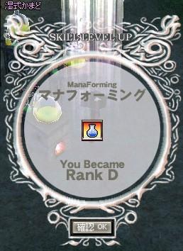 mabinogi_2011_09_04_002.jpg